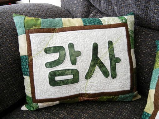 Traditional Korean Pillow : Korean Hangeul Pillows - set of 3 Nice, Chang e 3 and Set of
