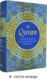 The Quran (English Translation, Commentary and Arabic text) Hardcover 5.25