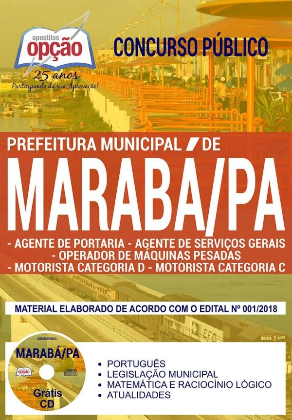 Blog Do Professor Carlao Concurso Prefeitura De Maraba 2019 Ag