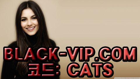 모바일베팅㈜ BLACK-VIP.COM 코드 : CATS 모바일배팅사이트 모바일베팅㈜ BLACK-VIP.COM 코드 : CATS 모바일배팅사이트 모바일베팅㈜ BLACK-VIP.COM 코드 : CATS 모바일배팅사이트 모바일베팅㈜ BLACK-VIP.COM 코드 : CATS 모바일배팅사이트 모바일베팅㈜ BLACK-VIP.COM 코드 : CATS 모바일배팅사이트 모바일베팅㈜ BLACK-VIP.COM 코드 : CATS 모바일배팅사이트