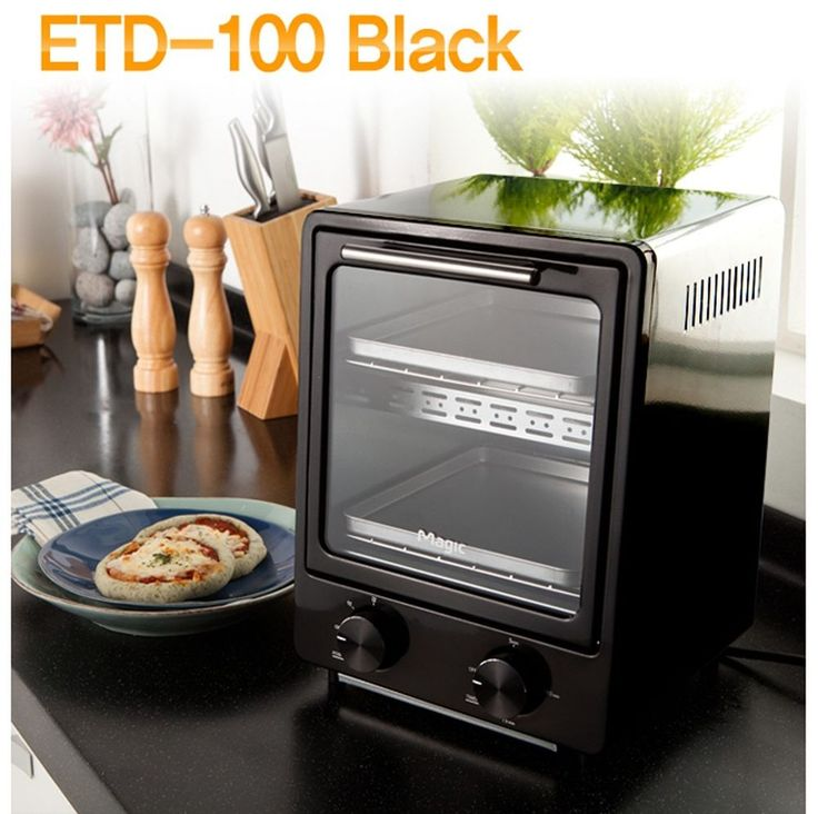 *Made in Korea* TongYang Magic Mini oven ETD100/ETD110 Mother's Love Black #TongYangMagic