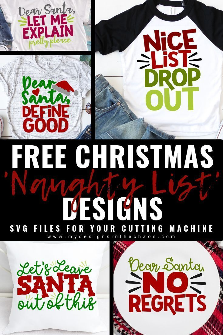 32++ Funny christmas svg free ideas in 2021
