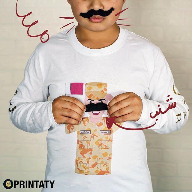 للاطفال بسعر ريال من مقاس صغير جدا Xs الى مقاس Xl و الكبار من مقاس صغير الى كبير جدا Xl للطلب Printaty Com او الواتساب Graphic Tshirt Instagram Women