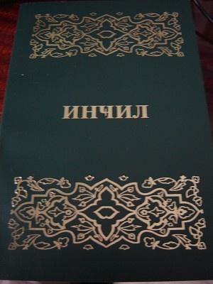 Azeri NT