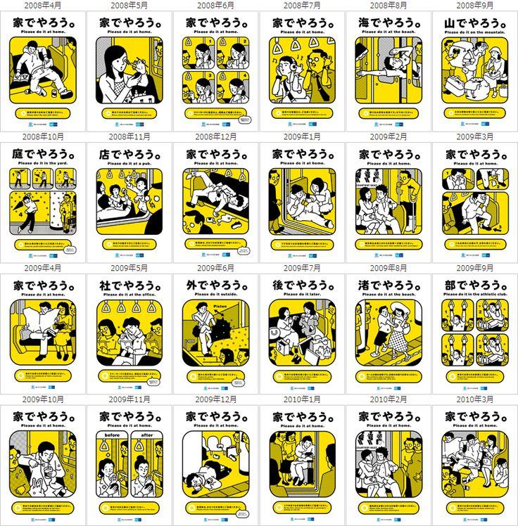 Las campañas de sensibilización de Tokyo Metro