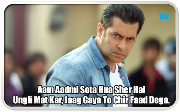 #SalmanKhan's Famous dialogues www.bollywoodirect.com