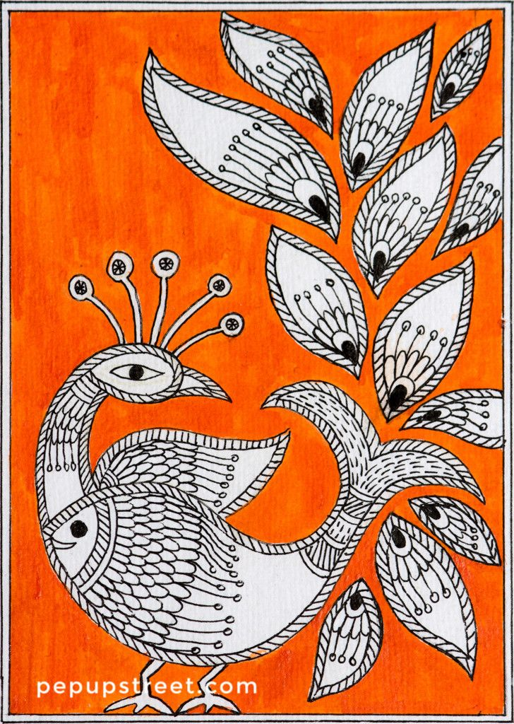 Pep Up Street - Orange Peacock Madhubani Mithila Painting