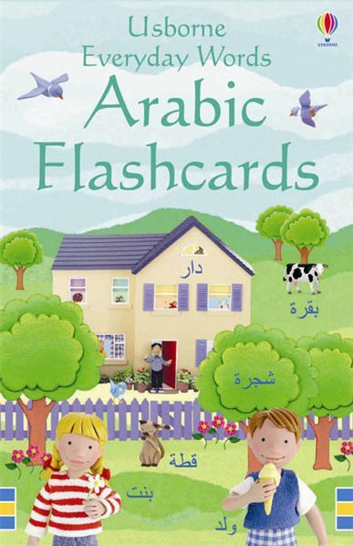 Everyday Words Arabic flashcards A pack of 50 picture cards illustrating simple Arabic words. Each card has a word and picture on one side, and the same word, alone, on the other. Illustrated with Jo Litchfield's handmade models. The cards can be used to play games, for self-testing, or propped up around the house or classroom as reminders.