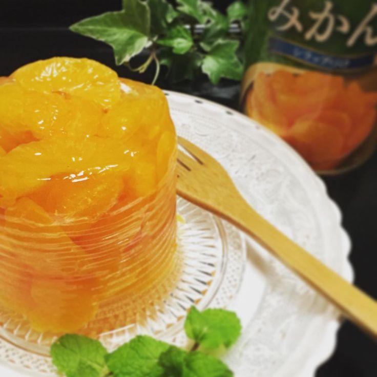 インスタで発見!果実ごろごろ「みかん缶丸ごとゼリー」 - macaroni