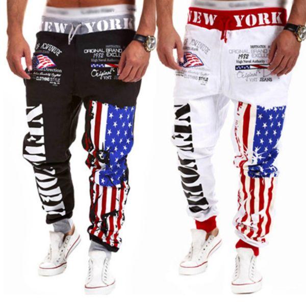 Popular Jogger Dance Baggy Harem Sweatpants - (M-L)