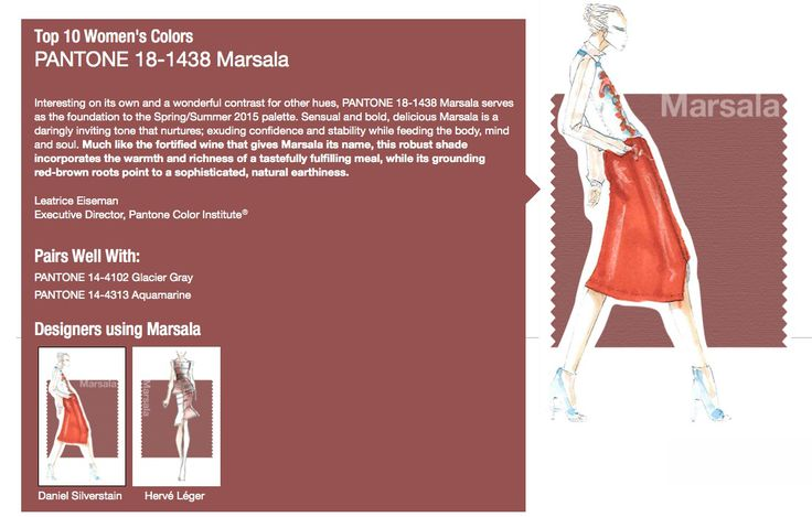 We just love Pantone new trend coulour Marsala! #marsala #pantone #colour