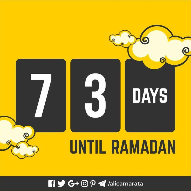 """73 Days until Ramadan  Allah's Messenger ﷺ said: """"Virtue is a kind disposition and vice is what rankles in your heart and that you disapprove that people should come to know of it."""" [Sahih Muslim]  Support us to continue helping orphans every month by donating at: ussunnah.org/orphans"""