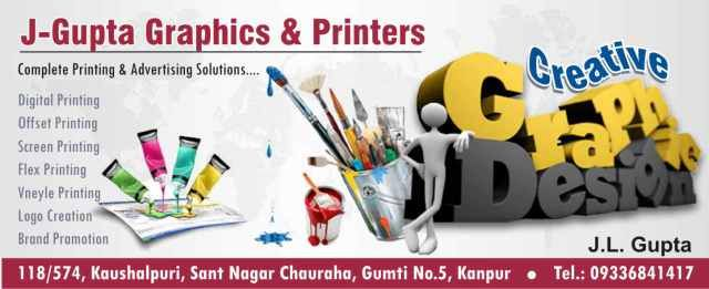Screen Printing Services In Kanpur J Gupta Graphics 9336841417