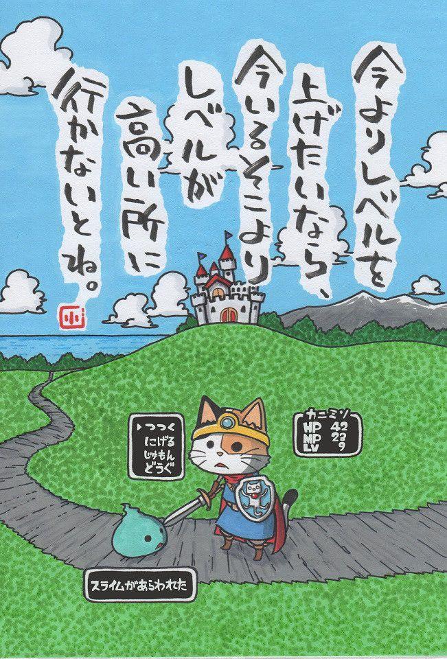 意外と軽症でした。 ヤポンスキー こばやし画伯オフィシャルブログ「ヤポンスキーこばやし画伯のお絵描き日記」Powered by Ameba