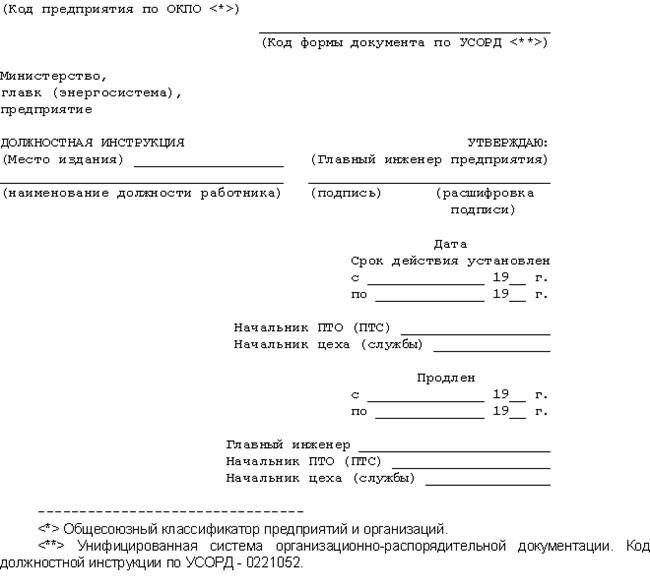 гдз по татарской литературе 8 класс мотыйгуллина