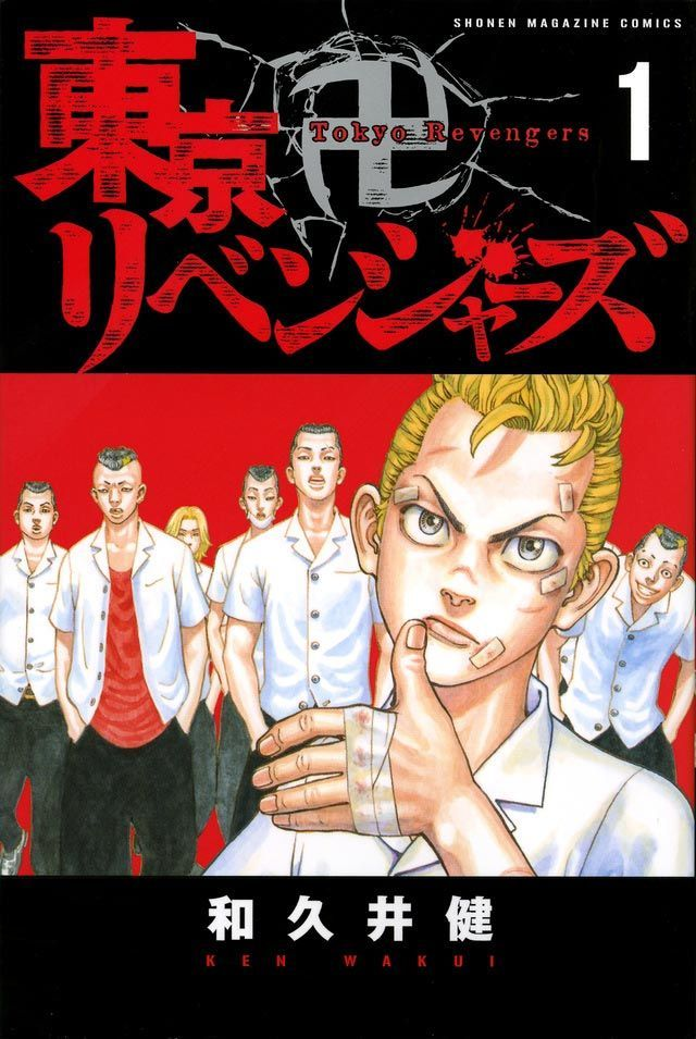 Epingle Sur Manga Anime