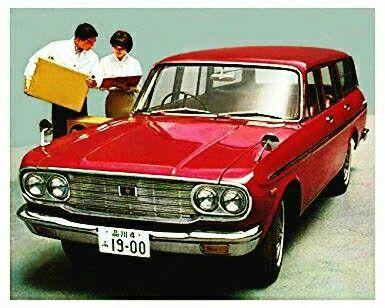 Toyopet Crown Wagon