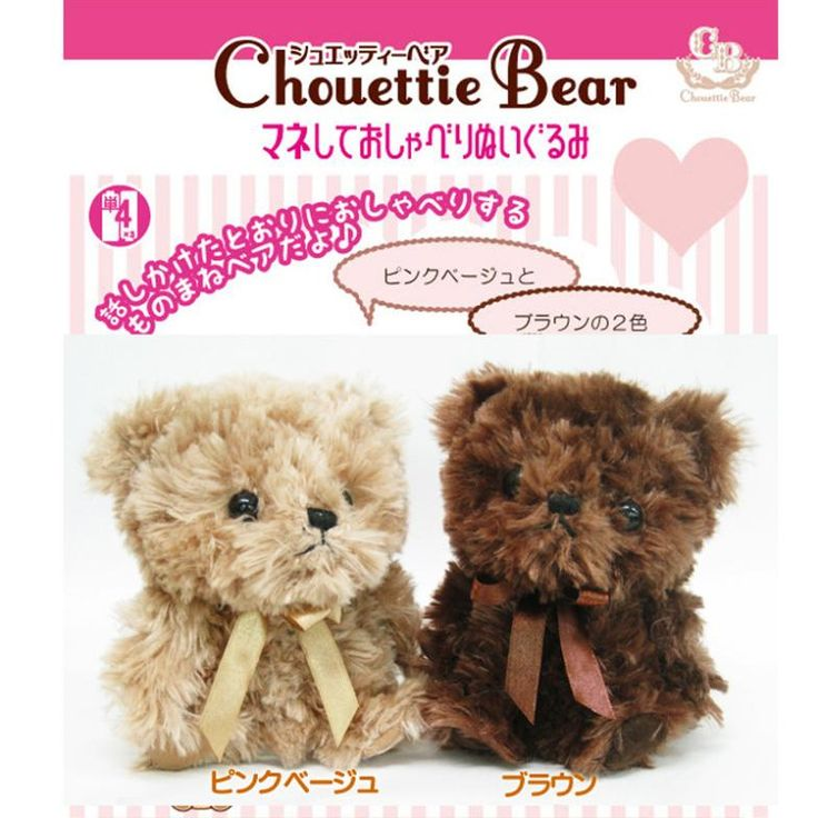 High quality Talking Teddy Bear, Talking Teddy Bear Russian Speaking Toys Repeat any language, Funny Toy For Gift CL01219 $21.50
