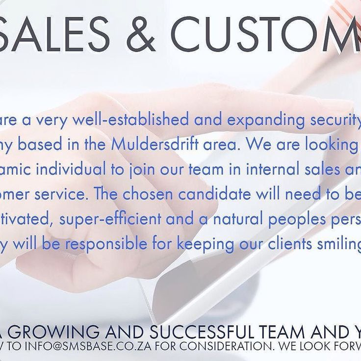 SMS Security Group Employment Opportunity