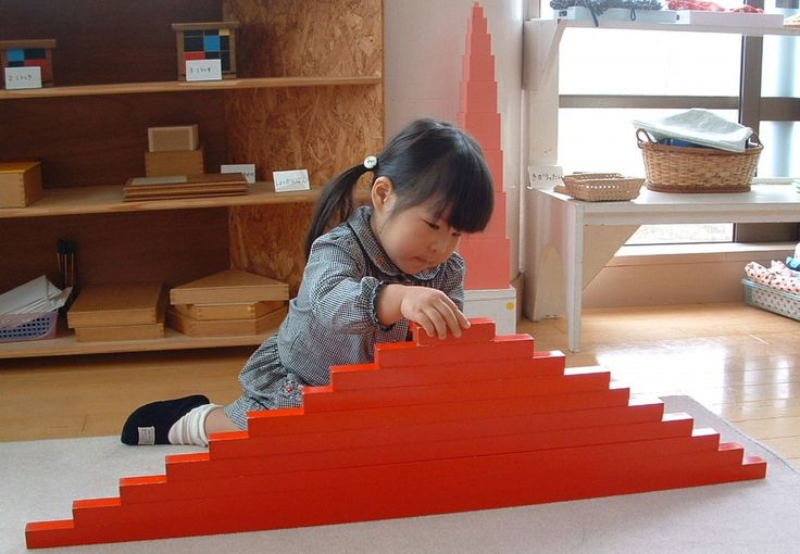 red rod extensions montessori   Photo Galleries