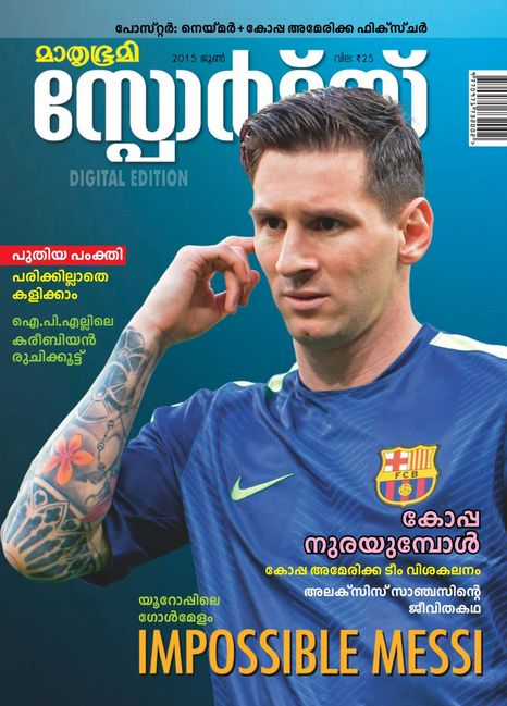 Life of Alexis Sanchez , Copa America Team Review, Read all in June Issue of Mathrubhumi Sports Masika, Subscribe Online.
