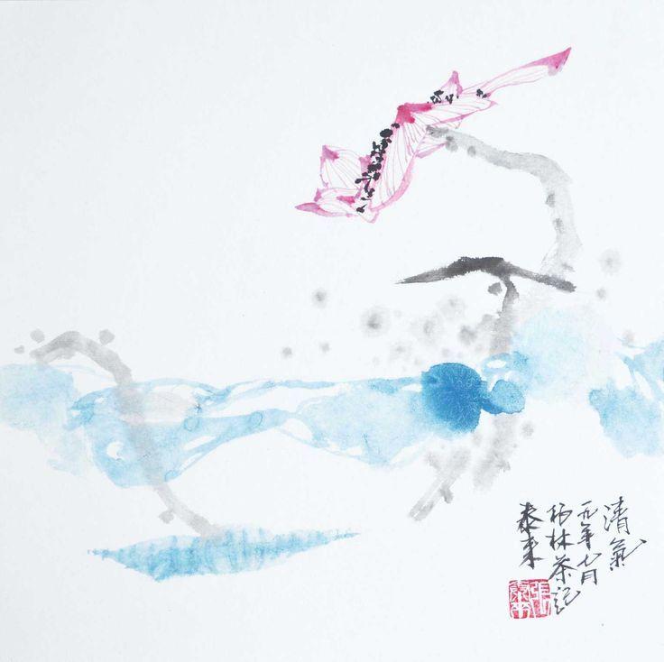 Gold Fish Gold Fisch Chinese Painting Chinesischer Malerei Hand