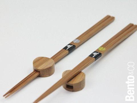 Take Hashi Maru.  Elegant bamboo chopsticks. $21