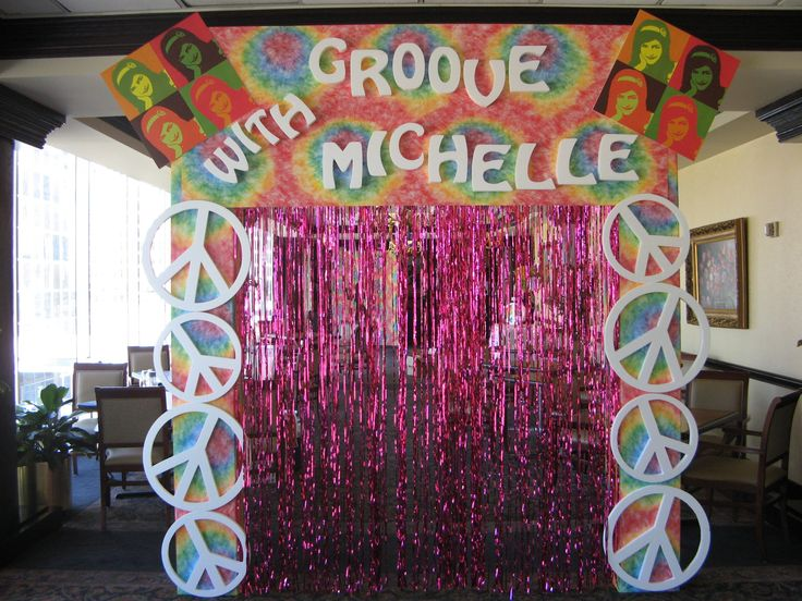 70s Party Entryway by www.idealpartydecorators.com