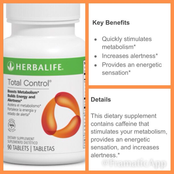 Helps with weight loss, increases energy! One of my favorite products from herbalife! www.goherbalife.com/jackiethompson