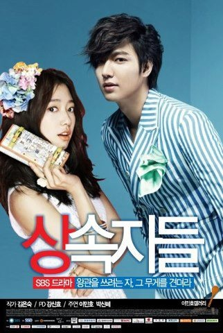 He Who Wishes To Wear the Crown, Endure Its Weight ♥ Heirs ♥ Lee Min Ho ♥ Park Shin Hye