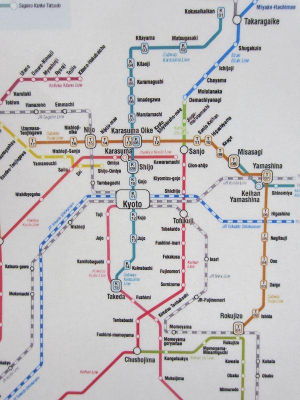 Carnet de voyage Japon by CéWax - métro map Kyoto