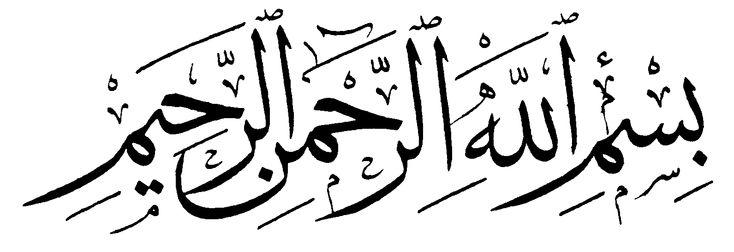 Pin By Estes Aurora On Kiddie Matriculation Homeschool Allah Learn Arabic Alphabet Assalamualaikum Image