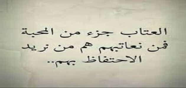 رسائل عتاب للحبيب لعدم أهتمام مثل السابق Beautiful Arabic Words Wisdom Quotes Life Arabic Words