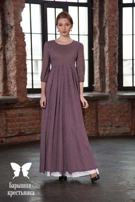 Длинное малиновое платье с завышенной талией Касабланка - магазин православного платья Барышня-крестьяка