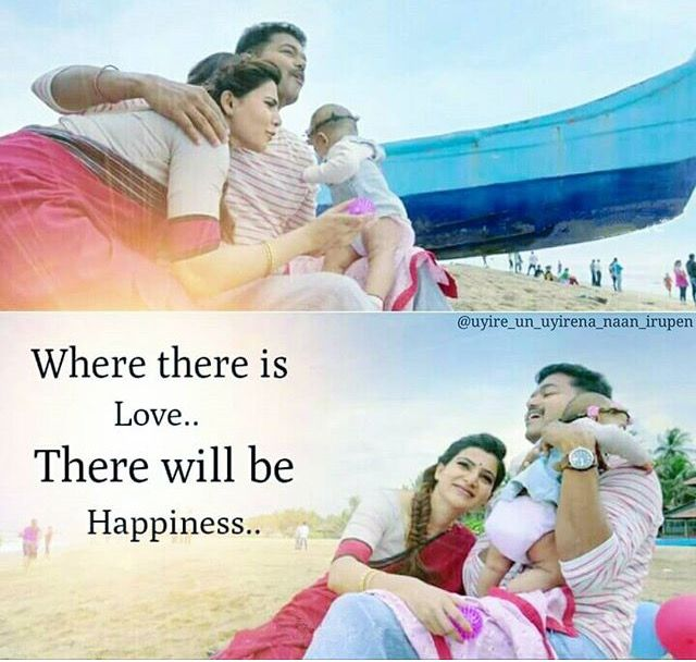Theri Movie Love Images With Quotes: 108 Best Images About Movie Quotes...... On Pinterest