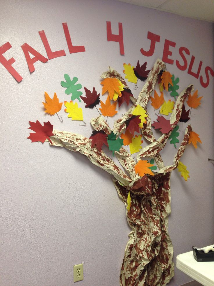 fall church decorations cute idea for the childrens wing - Harvest Decorations