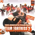TEAM FORTRESS 2 - STEAM - БУКА - СКАН - PREMIUM СРАЗУ