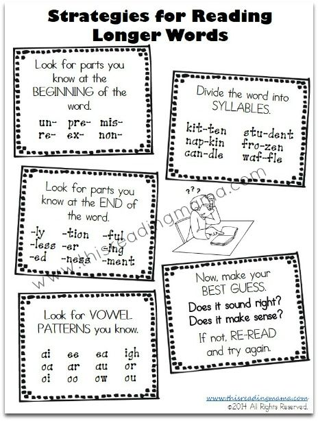 Strategies for Reading Longer Words {free printable included} | This Reading Mama