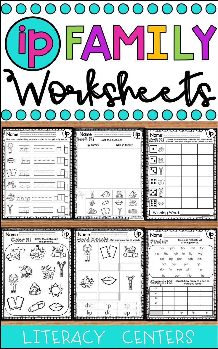 Ip Word Family Worksheets Ip Family Worksheets Ip Worksheets Word Family Worksheets Family Worksheet Word Families [ 1177 x 736 Pixel ]