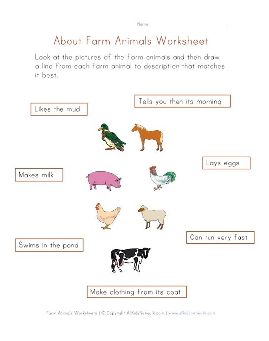 about farm animals worksheet busy bags and activities for little preschoolers animal. Black Bedroom Furniture Sets. Home Design Ideas