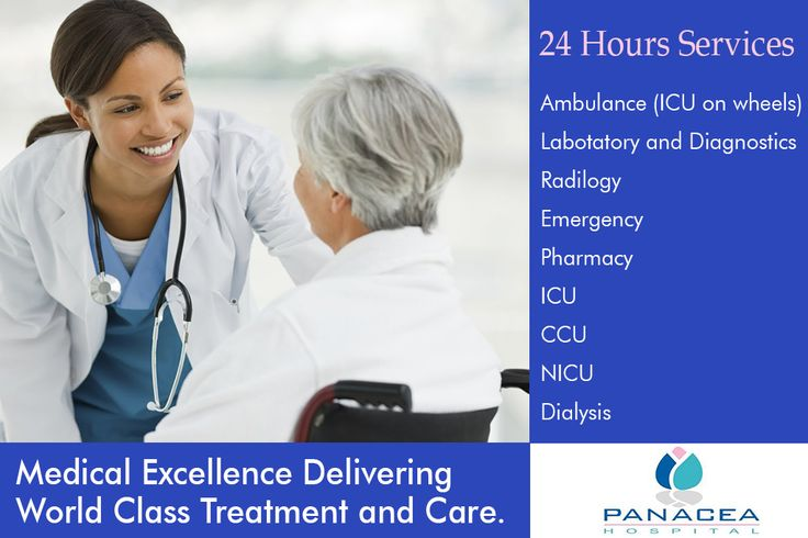 Panacea Hospital  The power to heal is a unique blessing bestowed upon by the DIVINE, and we at PANACEA recognize this gift