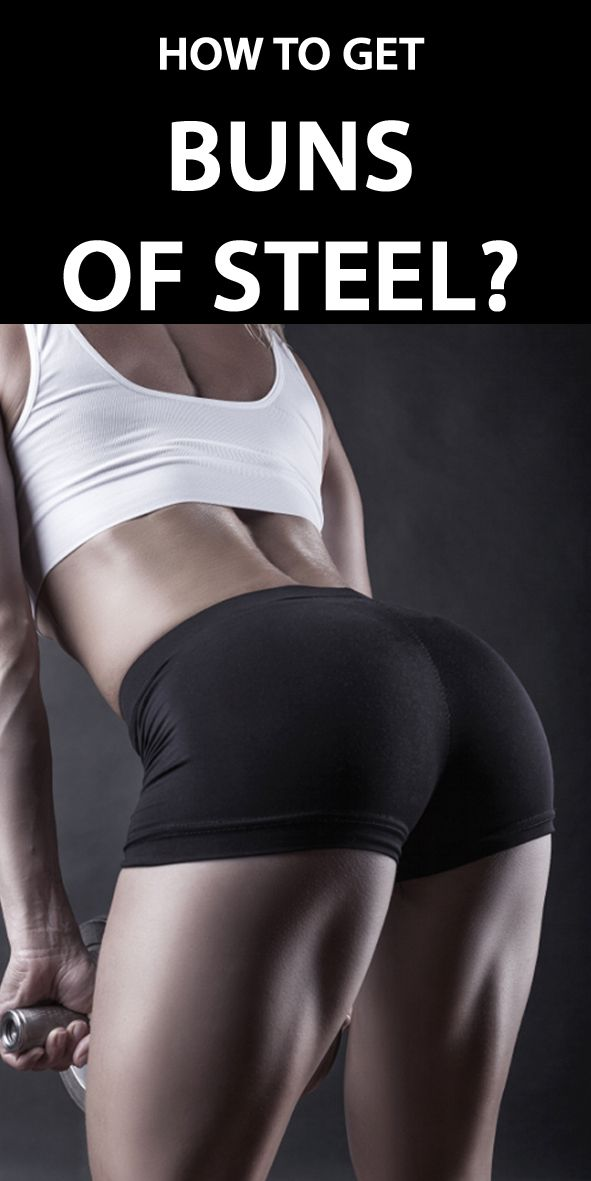 THIS IS HOW YOU GET BUNS OF STEEL: http://thecyclingbug.co.uk/health-and-fitness/training-tips/b/weblog/archive/2014/06/06/how-to-get-buns-of-steel-5-easy-steps-for-cyclists.aspx?utm_source=Pinterest&utm_medium=Pinterest%20Post&utm_campaign=ad Having great glutes is the secret to achieving a toned, perfectly rounded posterior. Follow our 5 step guide to get buns of steel... #thecyclingbug #glutes #buttocks #fitness #exercise