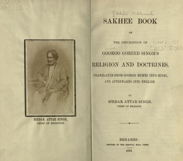 The Sau Sakhees originate as stories told by Gurbaksh Singh (1672-1761) about the day-to-day events in the court of Guru Gobind Singh Ji. The story goes that B