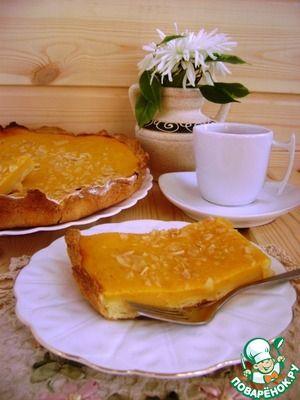Тарт с тыквенным кремом «Солнышко»