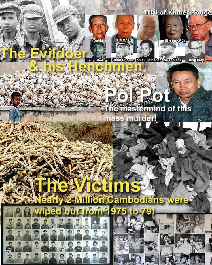 pol pot genocide thesis A profile of the brutal khmer rouge regime in cambodia, responsible for one of  the worst genocides of the 20th century.