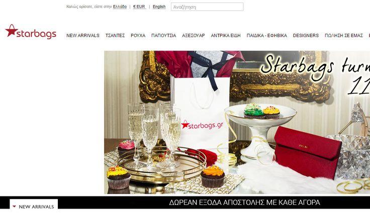Starbags - Επώνυμες Τσάντες   Online Καταστήματα - Webfly.gr