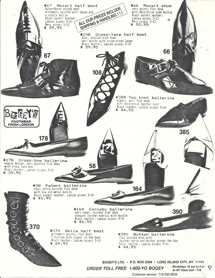 More Bogey's. Seriously--I'd STILL be ordering from this catalog if they were still around.