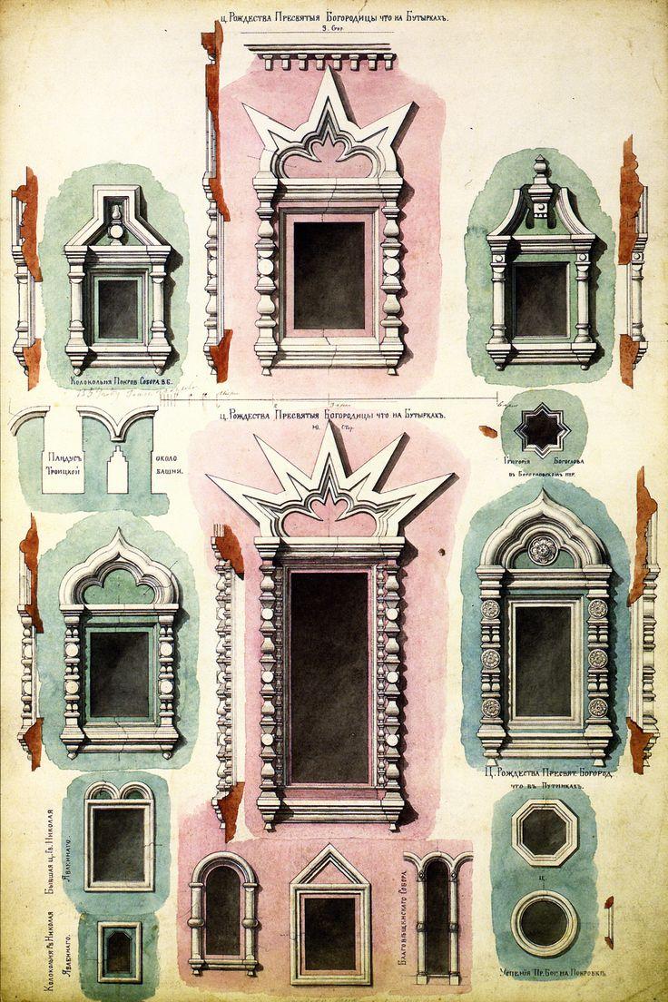 Muscovite_Window_and_Portals_17th_century_04