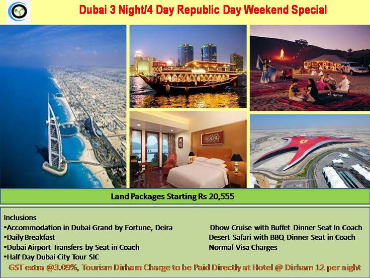 Holiday Ideas for Long Weekend this Republic Day : Dubai Package for 3 Nights/4 Days