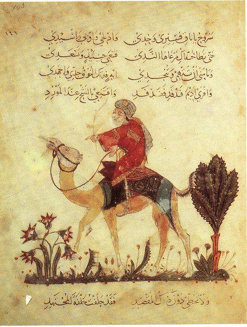 13th century art